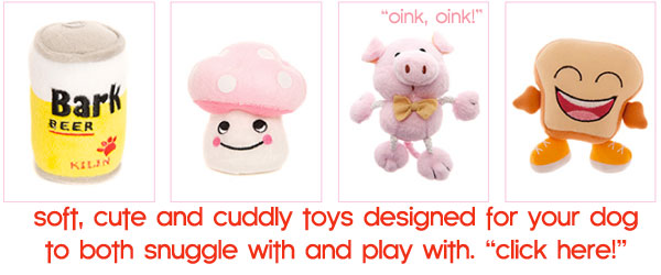 soft cute plush dog toys