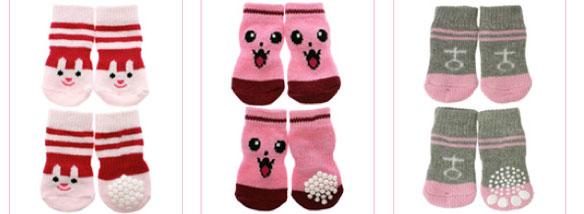 dog booties and socks!