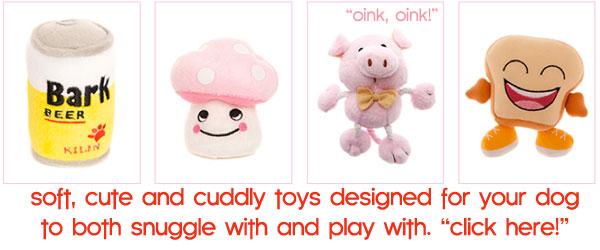 cheap plush dog toys